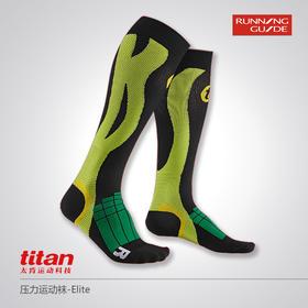 台湾产 太肯Titan 压力运动袜Elite