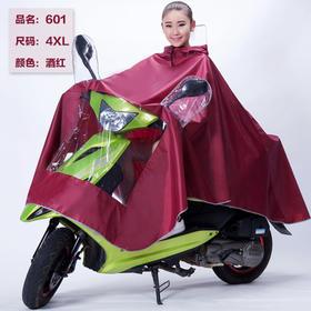 【包邮单人款雨衣】秋正电动车雨衣大帽檐单人雨披摩托车自行车