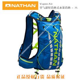 Nathan VaporAir 空气超轻背心式水袋背心 - 7L