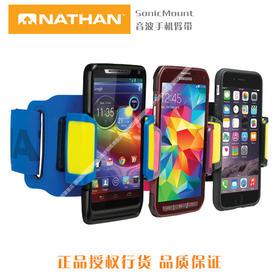 Nathan SonicMount 运动跑步手机臂包 iPhone6适用