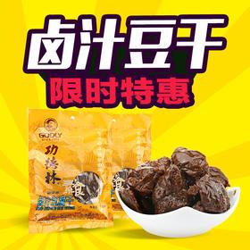 上海特产功德林卤汁豆腐干蜜汁豆制品豆干美食零食品特产休闲小吃
