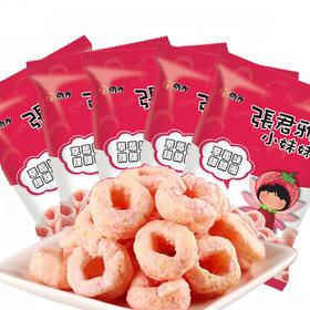 台湾张君雅小妹妹草莓味甜甜圈40g/包*5 台湾典型创意品牌