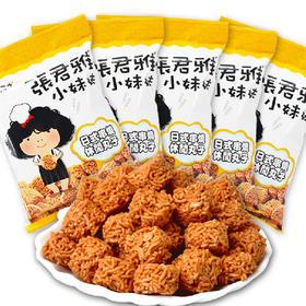 台湾张君雅小妹妹休闲丸子日式串烧/五香海苔80g/包*5 台湾典型创意品牌