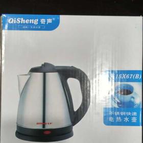 特价商品:奇声1.5L电热水壶仅售39元