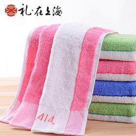 钟牌414 彩条毛巾(红、绿、蓝) 77.5*33.5