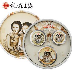 上海女人 经典三件套礼盒装