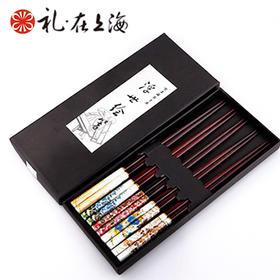 上海筷子 碟花日式礼品筷