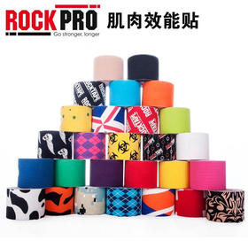 美国RockTape 肌肉效能贴 运动绑带5厘米*5米