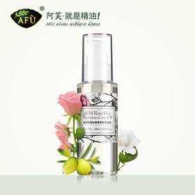 阿芙玫瑰丝质柔亮护发精油 1瓶让你远离所有护发烦恼