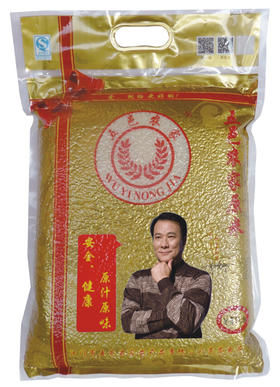 五邑农家原米 台山大米 5kg/袋  米香浓郁 不抛光 安全 健康  48小时内发货