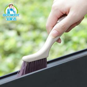 「窗槽凹槽清洁刷」家用厨房用刷 轻松铲除顽固污渍 清洁无死角