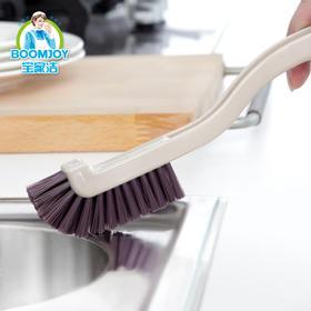 【宝家洁】沟槽卫生刷 厨房清洁刷  L型设计 清洁无死角