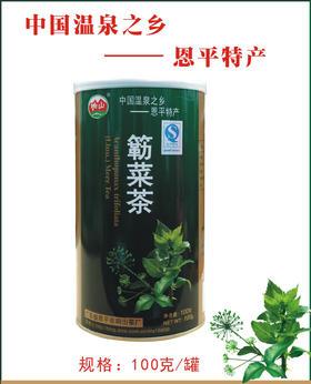 江门五邑城区包邮  恩平簕菜茶   罐装  礼盒装