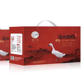 【连城特产】连城白鸭两只装(每只近2斤),福建省内顺丰包邮