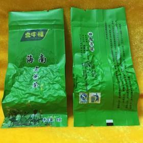 【南海网微商城】喜中福 海南老爸茶 精品绿茶 长寿岛健康茶