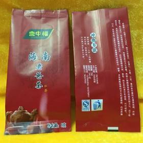 【南海网微商城】喜中福 海南老爸茶 精品红茶 长寿岛健康茶