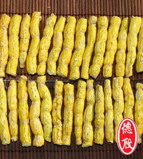 云南盈江铁皮石斛黄金条单盒