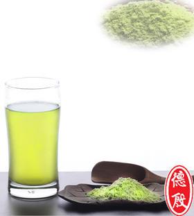 云南盈江铁皮石斛纯粉大礼盒(16瓶)