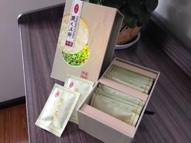 云南盈江铁皮石斛干花礼盒(14袋)