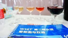 【上海】2017年4月上海WSET二级