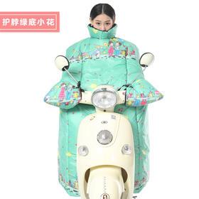 电动车挡风被冬季电瓶车防风摩托车连体加大加厚骑车保暖防寒护膝