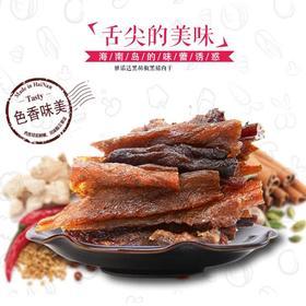 【南海网微商城】雅诺达 黑胡椒猪肉干150g 海南特产