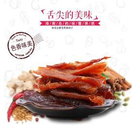 【南海网微商城】雅诺达 椰香猪肉干150g 海南特产