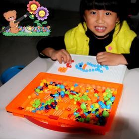 创意蘑菇钉智力组合拼插板拼图3-5岁益智玩具