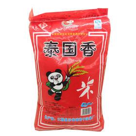 泰国香米 软糯可口 10KG
