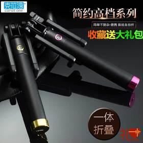 【克拉湾】手机线控自拍杆自拍神器小米4苹果华为oppo r7自拍棒自拍杆创意礼品