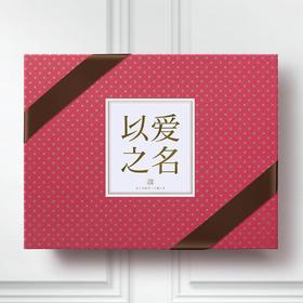 十四行诗台湾手工黑糖礼盒暖心红糖姜茶