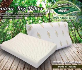 napattiga泰国进口纯天然颈椎按摩乳胶枕