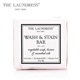THE LAUNDRESS手洗专用衣物去渍皂 植物洗衣皂 56.7g