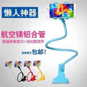 新款懒人手机支架 床头手机支架手机夹子创意多功能通用版双夹