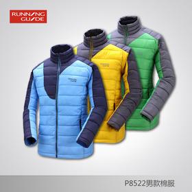 跑步指南P8522 男款运动棉服户外保暖
