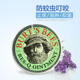 美国Burt's bees 小蜜蜂紫草膏 驱蚊止痒消肿膏15g