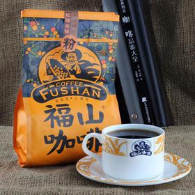 【南海网微商城】海南澄迈特产 福山咖啡粉咖啡豆 227g
