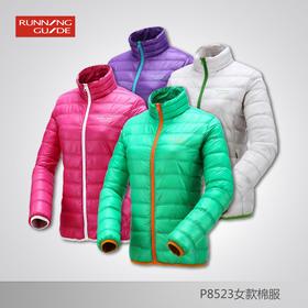 跑步指南P8523 女款运动跑步棉服户外保暖