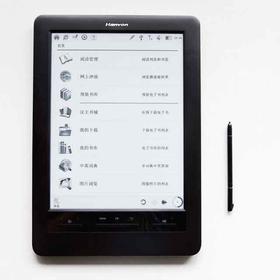 汉王电纸书E920,强大的PDF电子阅读器