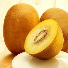 【南海网微商城】眉县新鲜黄心猕猴桃 肉质细嫩  汁多 5斤