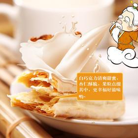 包邮.福建特产.谷道仙松塔.蜜兰诺饼干.盒装防碎食品特价(约:126克.7个)千层酥