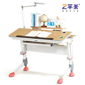 【教育11.11】智想学习桌 环保健康预防近视 可升降学生写字台书桌
