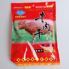 【南海网微商城】世界长寿之乡 海南澄迈瑞溪陈奇牛肉干250克