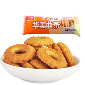 曲奇饼干(香橙味)70g 早餐饼干点心