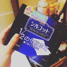 [日本原装]Unicharm尤妮佳1/2超薄化妆棉40片/盒
