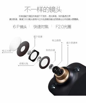 前后双向行车记录仪1080P分辨率170度广角包安装