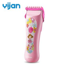 易简儿童智能女宝宝静音防水充电理发器G820