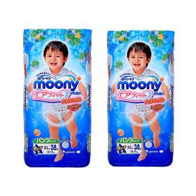 日本尤妮佳宝宝拉拉裤XL38片/包*2(12~17kg) /XXL26片/包*2(13~25kg)Moony