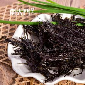 南大门乡土寻味-紫菜:苍南大渔湾头水紫菜500g