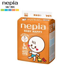 日本进口 妮飘婴儿宝宝纸尿裤尿不湿 L码54片